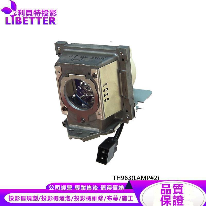 BENQ 5J.J8C05.002 投影機燈泡 For TH963(LAMP#2)