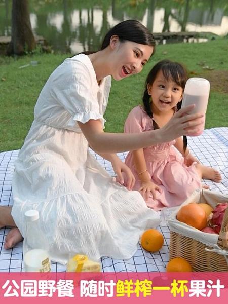 榨汁機 小貝熊榨汁機小型便攜式家用水果迷你電動多功能炸果汁機榨汁杯 晶彩生活