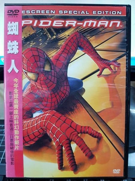 挖寶二手片-0B01-819-正版DVD-電影【蜘蛛人1 雙碟】-托比麥荃爾 克莉斯汀鄧絲特(直購價)