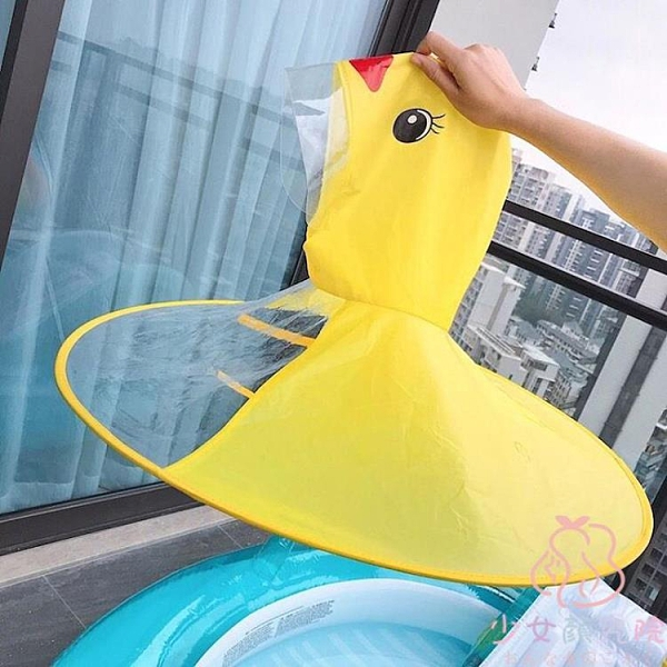 兒童飛碟雨衣帽女童小黃鴨斗篷式雨披寶寶幼稚園雨具【聚寶屋】