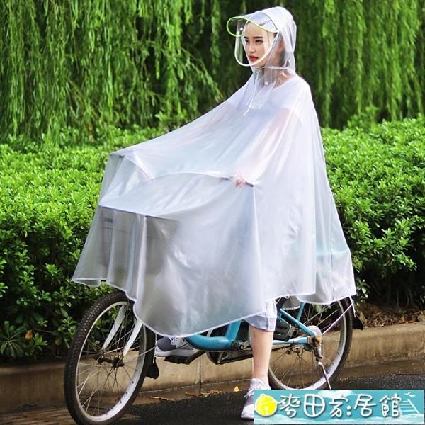雨衣 自行車雨衣男透明防水成人學生騎行騎車單人女單車加厚電瓶車雨披 快速出貨