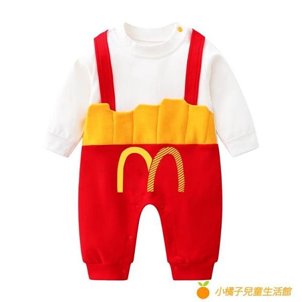 新生嬰兒兒衣服春秋款純棉男女寶寶連體衣外出網紅洋氣超可愛春裝【小橘子】