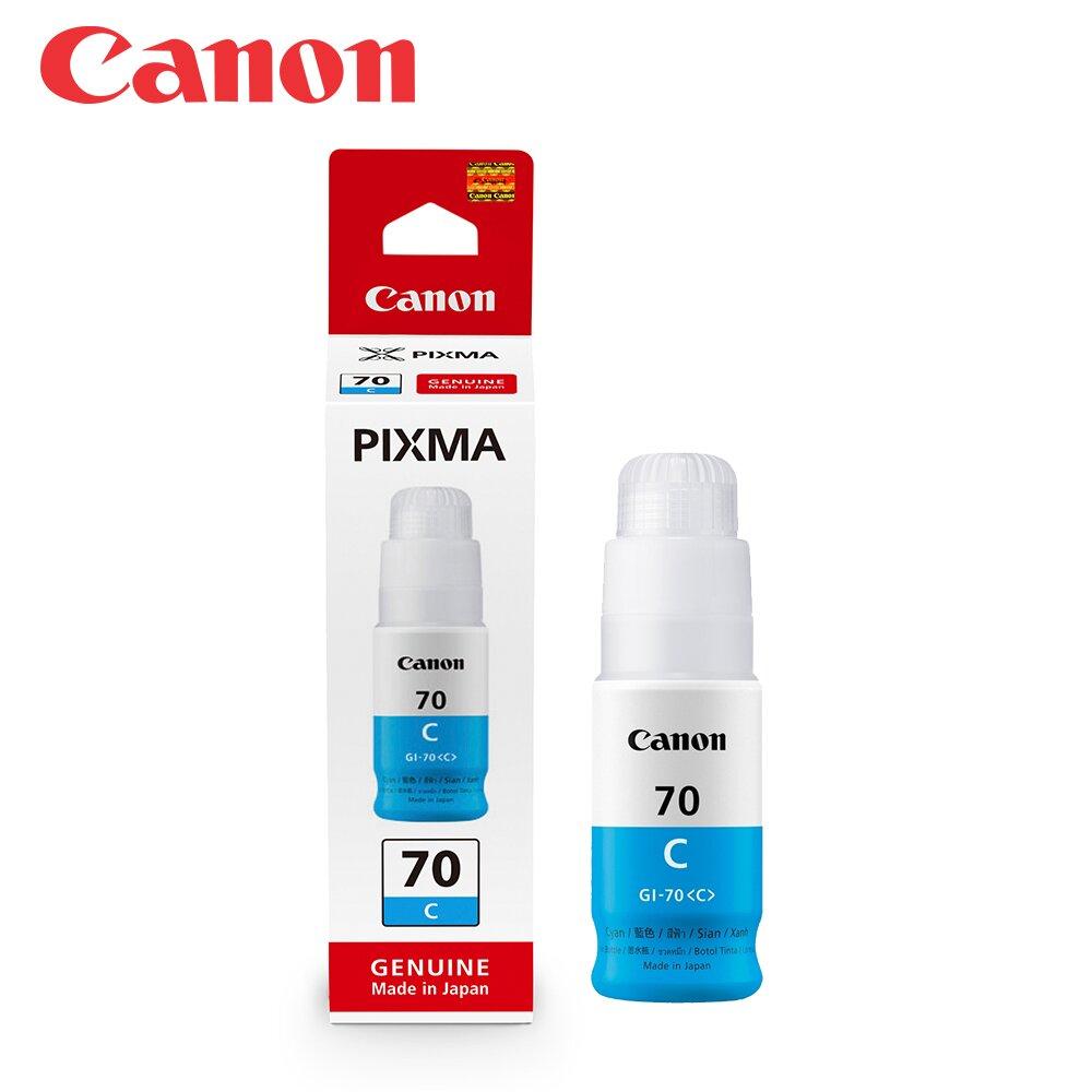Canon GI-70C 原廠商用連供藍色墨水