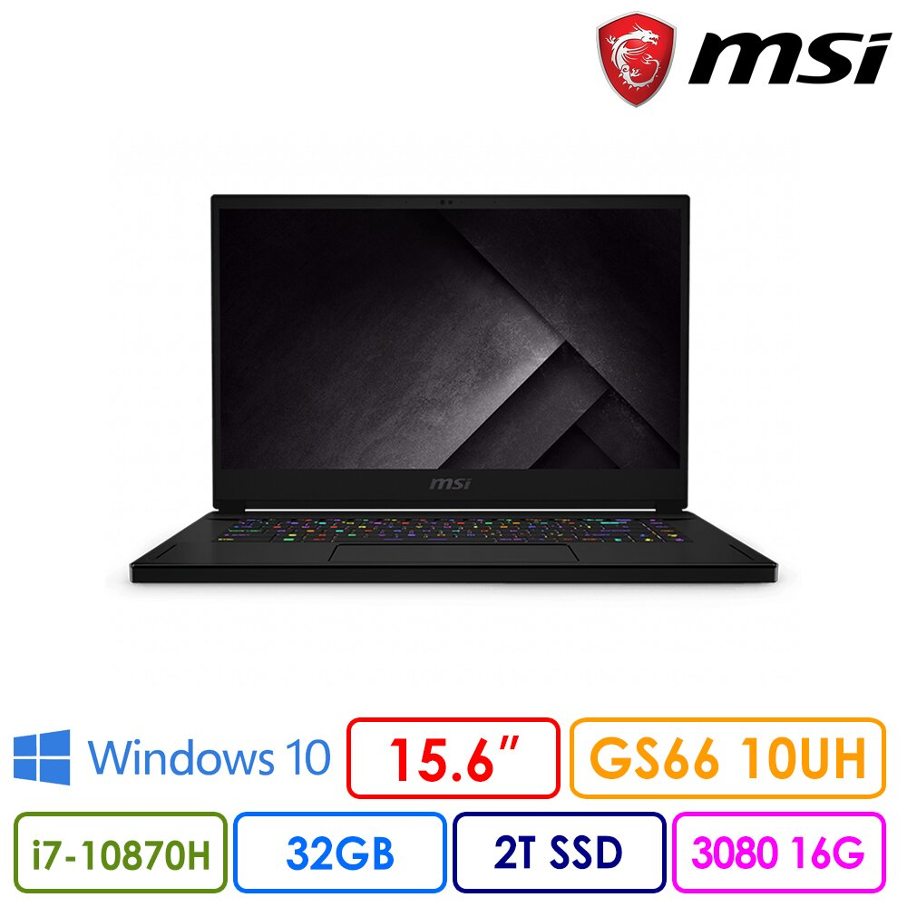msi微星 GS66 10UH-449TW 15.6吋電競筆電(i7-10870H/32G/2T SSD/RTX3080-16G/Win10P)