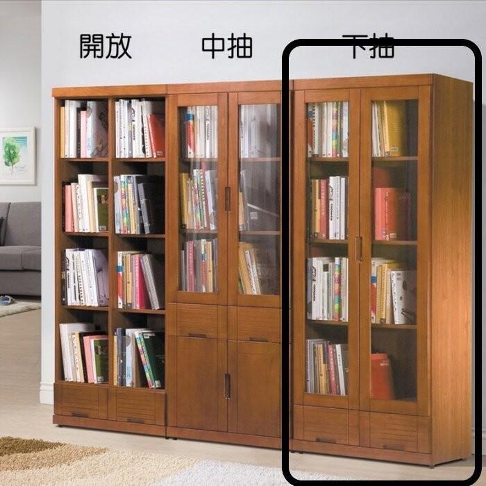 新精品ce-b334-02 凱西2.7尺下抽書櫃(右)_柚木色 台北到高雄滿三千免運