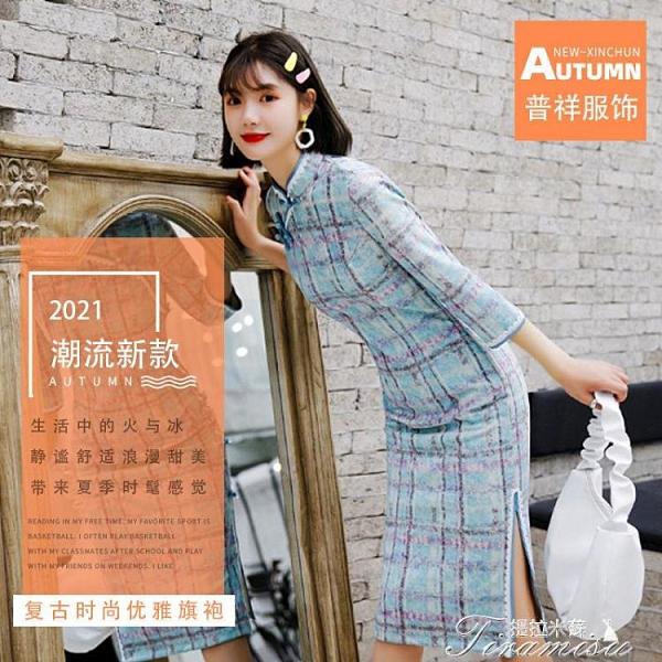 旗袍 春季新品夏款女全棉格子旗袍半袖長款小清新連衣裙年輕中國風減齡 快速出貨