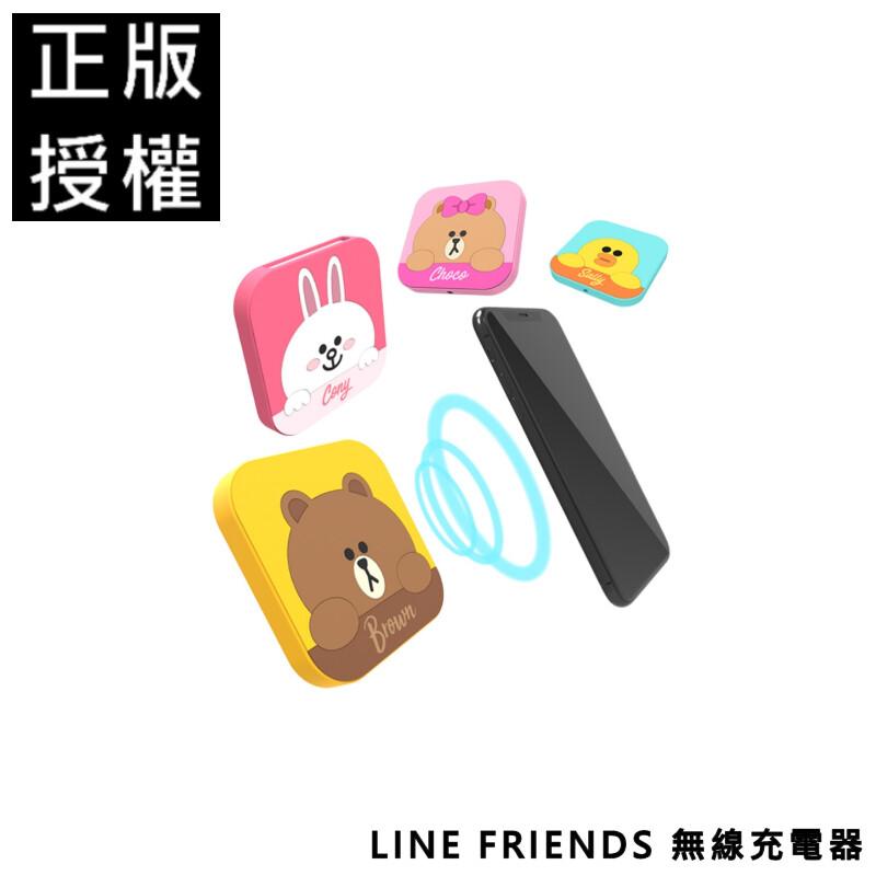 line friends 無線充電器 快充底座 便攜無線座充 韓國正品