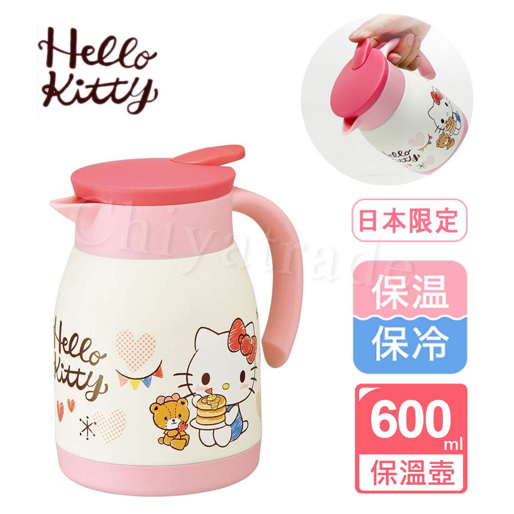 【Hello Kitty】凱蒂貓 午後時光 真空斷熱不鏽鋼保溫壺 個人迷你壺-600ml(日本境內版)