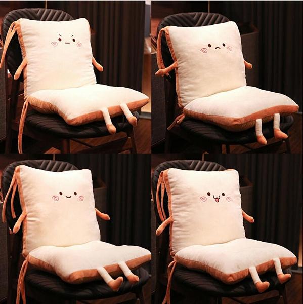 坐墊連體靠墊一體 辦公室久坐椅子靠背 學生座椅凳子屁股墊 超軟 加厚