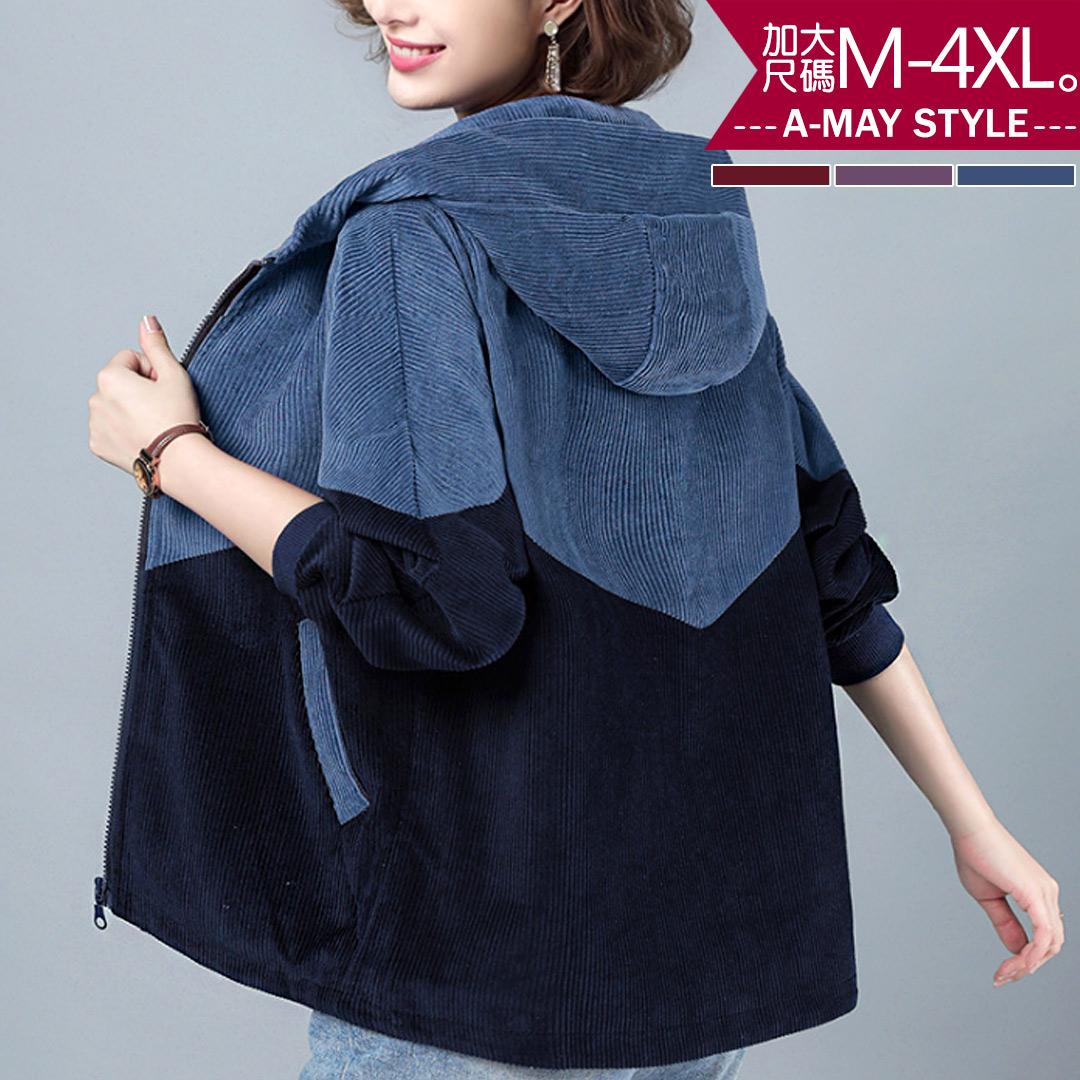 加大碼-拼接感坑條燈芯絨連帽外套(M-4XL)【XMSE0545】*艾美時尚(現+預)