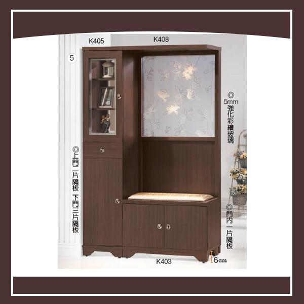 日式和風胡桃色4尺雙面屏風櫃 21058503005