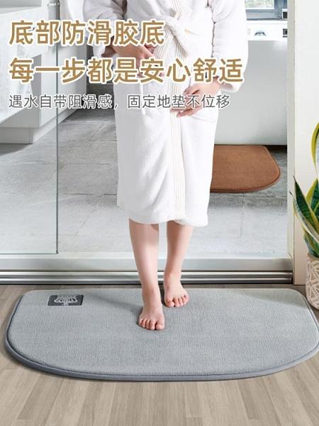 衛生間地墊浴室吸水門墊門口速干腳墊廁所防滑地毯家用洗手間墊子 【4-4超級品牌日】