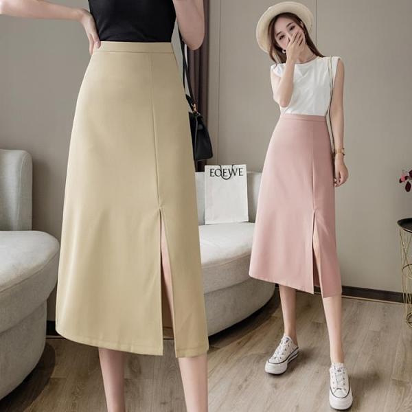 半身裙半身裙女新款春裝高腰a字一步中長款裙子純色開叉包臀裙T138快時尚