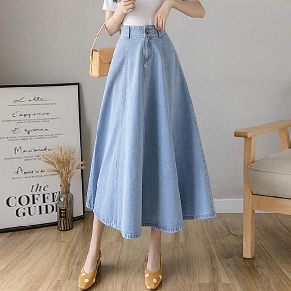 牛仔半身裙春裝2021年新款女高腰大擺傘裙寬鬆長裙中長款A字裙子 古梵希鞋包