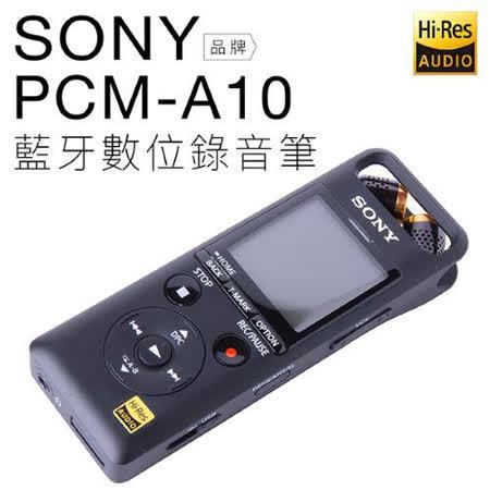 SONY SONY 錄音筆 PCM-A10 藍牙 高解析 內建16GB【平行輸入-保固一年】 保固一年