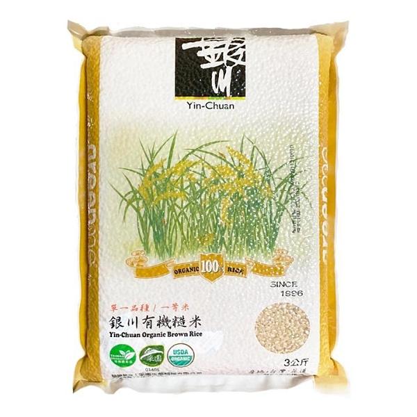 銀川有機一等糙米