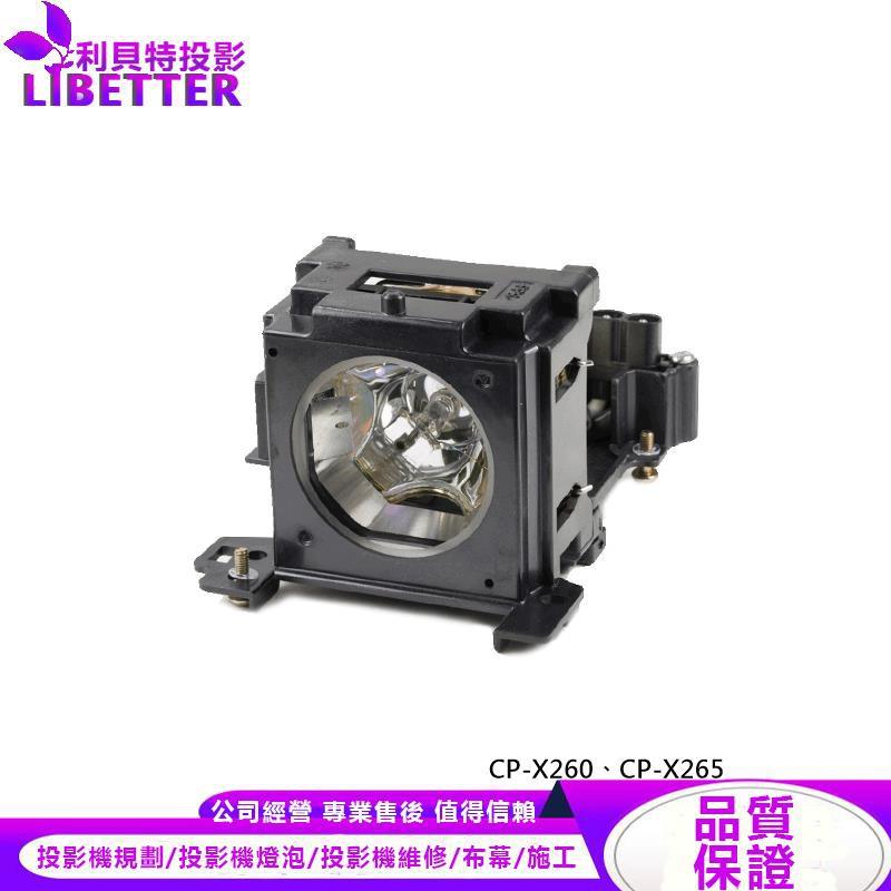 HITACHI DT00751 投影機燈泡 For CP-X260、CP-X265