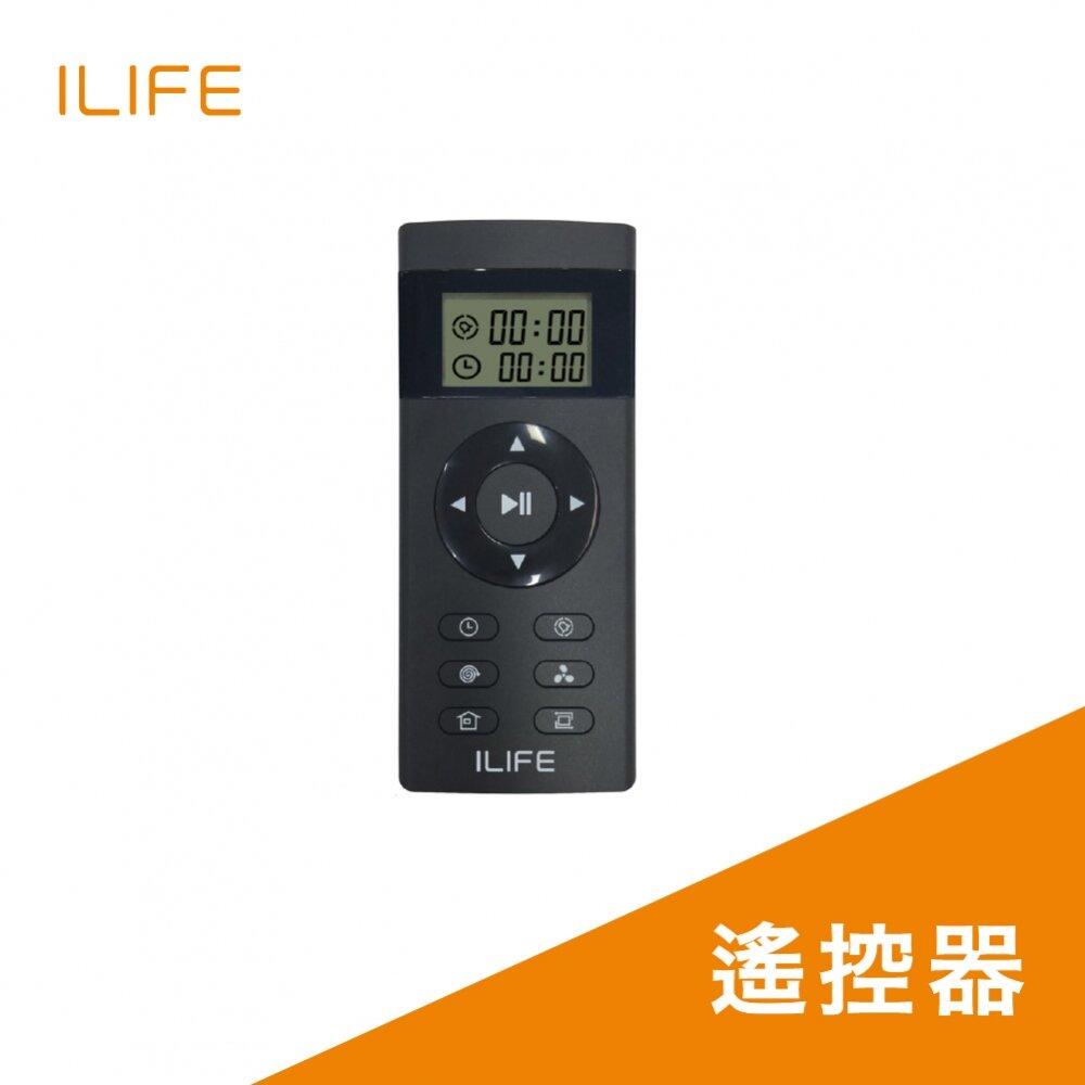 【ILIFE】A10s 專用遙控器