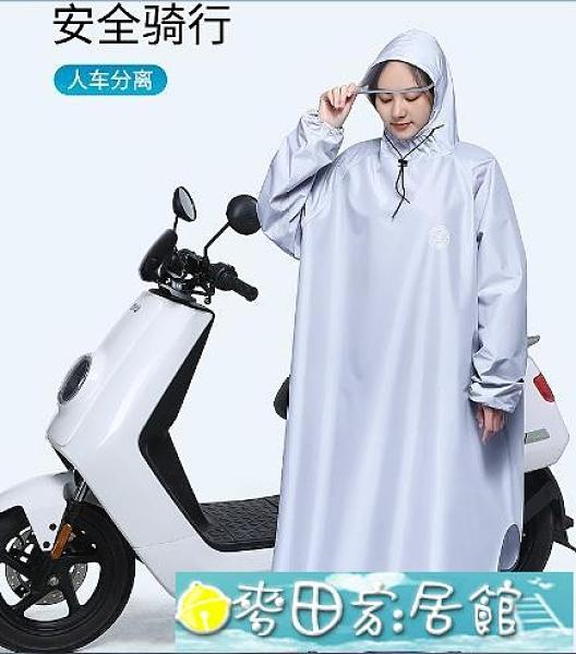雨衣 電動電瓶車帶袖雨衣男女款摩托車長款全身防暴雨加厚單人騎行雨披 快速出貨