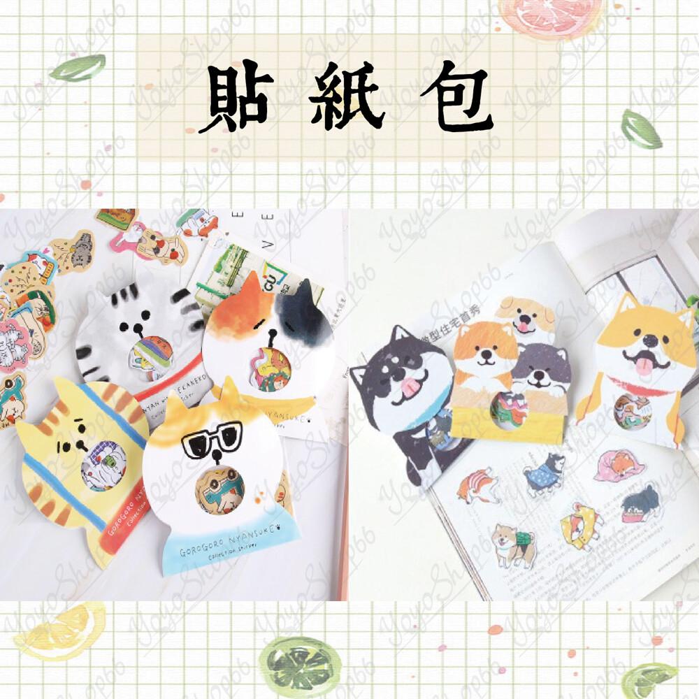 超大心貓咪款小狗貼紙 柴犬秋田犬哈士奇小狗狗貼紙 手作手帳相片拍立得卡片裝飾 #355
