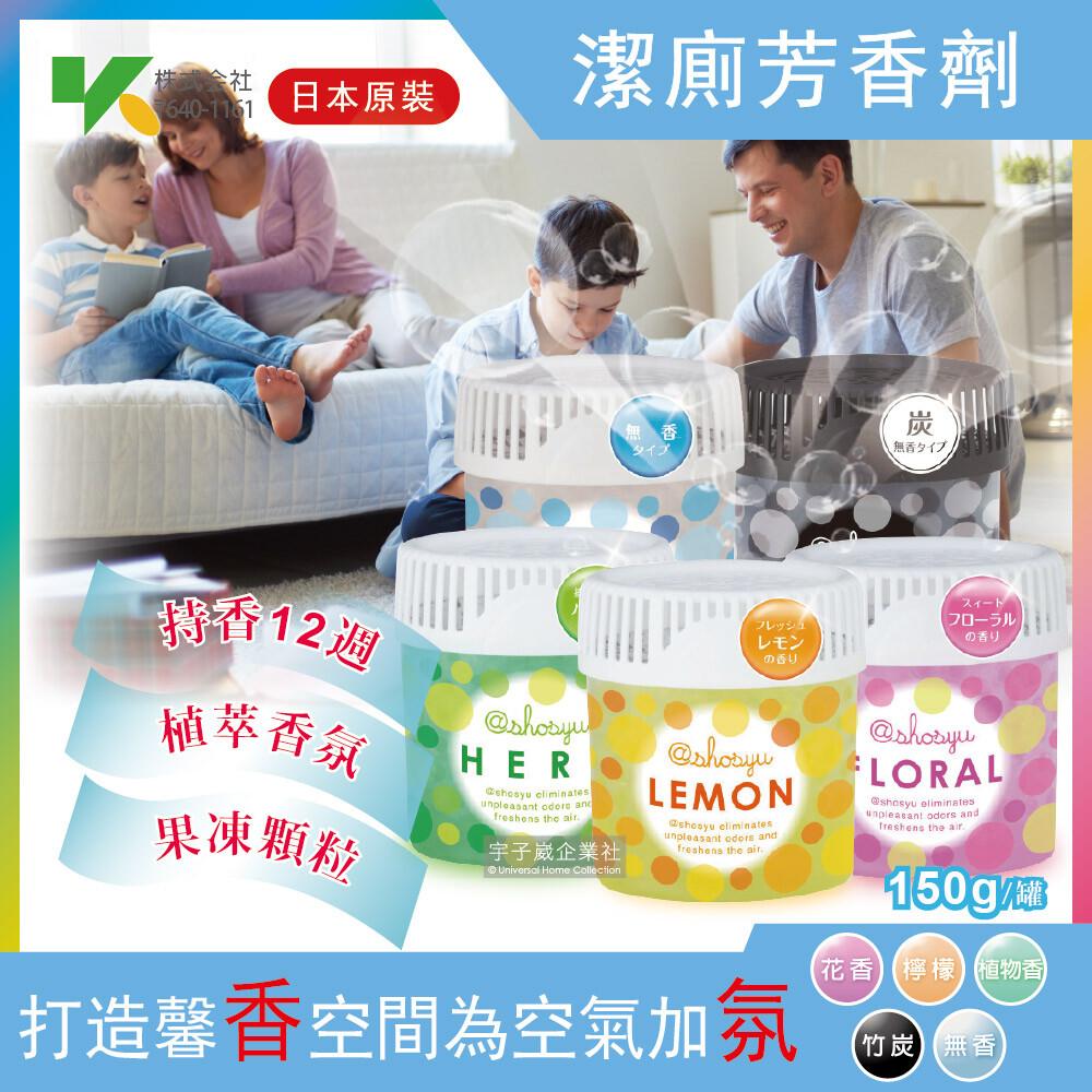 日本小久保kokubo頂級12週香氛潔廁果凍顆粒芳香劑150g/罐
