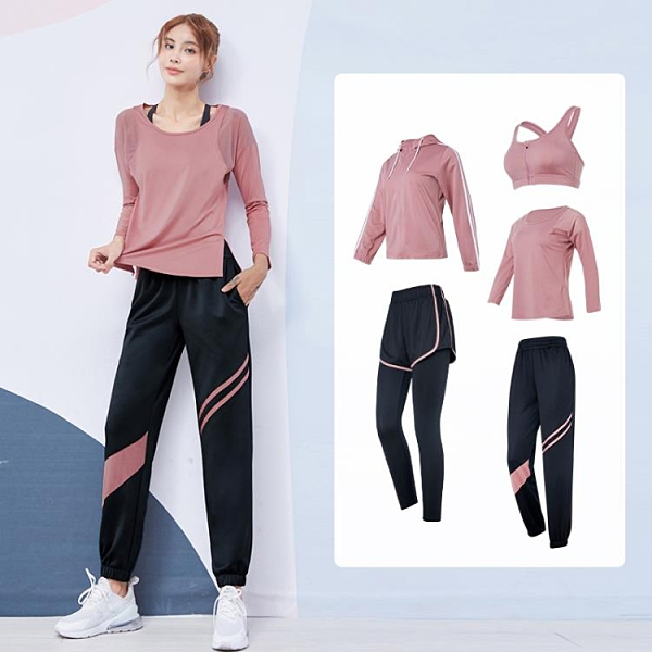 瑜伽服女春秋款專業寬鬆速干衣健身房晨跑步夏季網紅休閒運動套裝