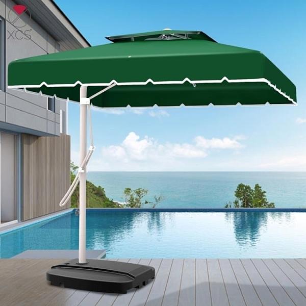 戶外遮陽傘太陽傘大傘戶外擺攤庭院傘室外防紫外線折疊雨棚遮陽傘 汪汪家飾 免運