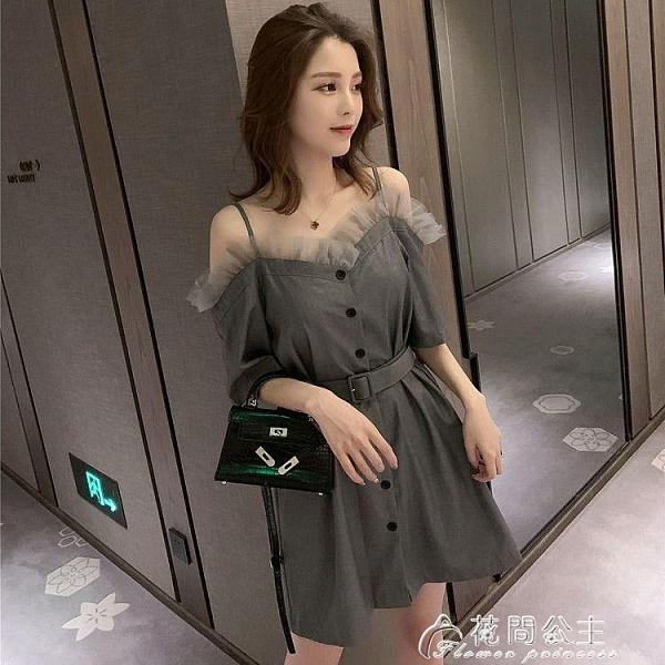 露肩洋裝夏季新款名媛氣質性感露背吊帶裙韓版高腰系帶蕾絲邊短袖連身 快速出貨