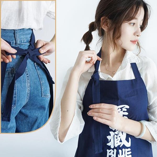 圍裙 深藏BLUE男士圍裙時尚創意日式圍腰加大棉質麻家用做飯廚房工作男【12週年慶】