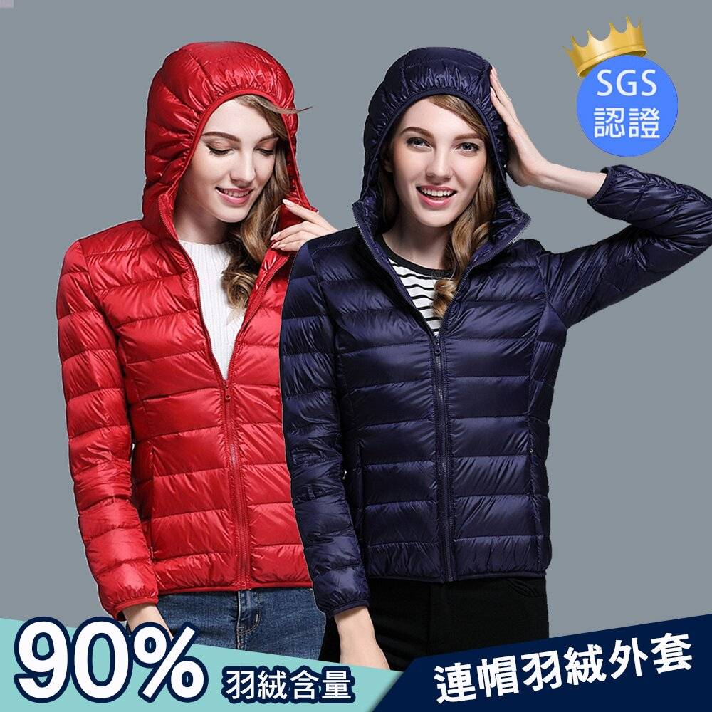 【KD.PRO】極輕防潑水保暖90%連帽羽絨外套(女款6色 S-3XL可選/KDC-8703)