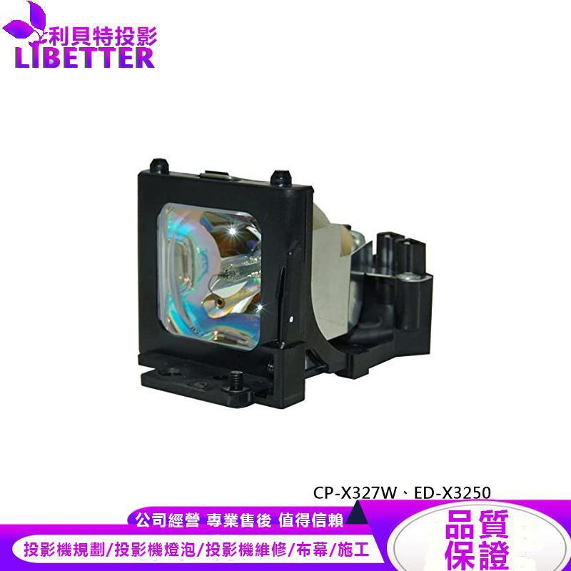 HITACHI DT00521 投影機燈泡 For CP-X327W、ED-X3250