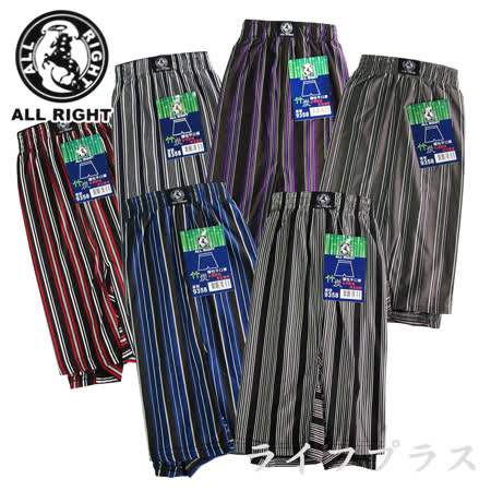 竹炭彈性平口褲-9358-4件組