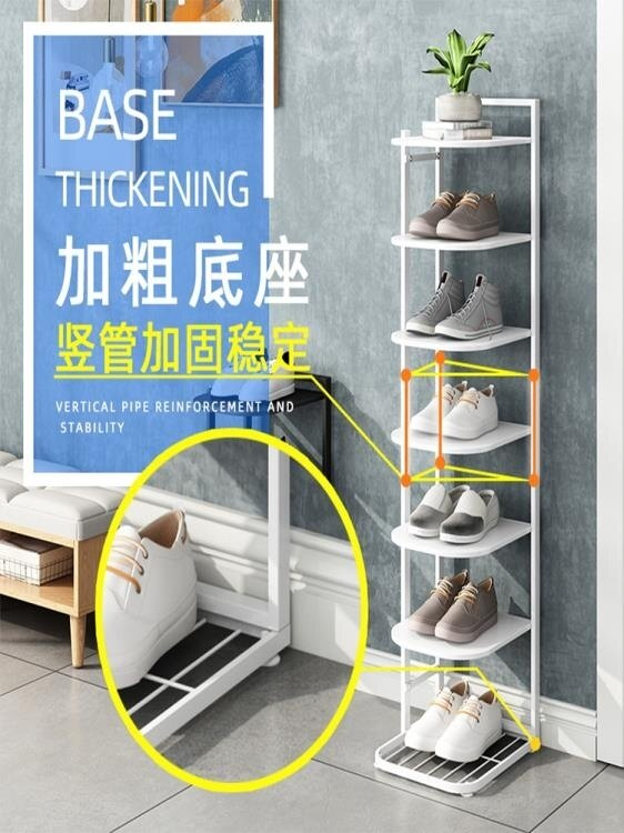 簡易鞋架子鐵藝多層家用室內好看經濟型【薇格嚴選】
