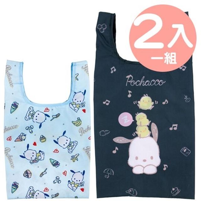 小禮堂 帕恰狗 折疊尼龍環保購物袋組 環保袋 側背袋 手提袋 (2入 藍 小雞)