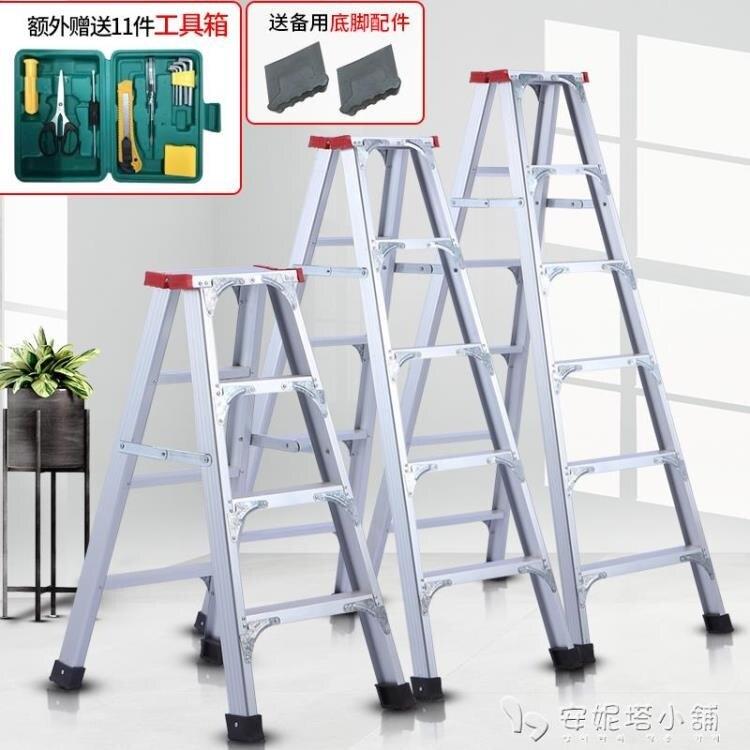 人字梯家用加厚摺疊樓梯工程2米伸縮鋁合金梯子室內鋁梯1.5米雙梯走心小賣場快速出貨