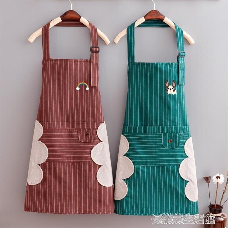 時尚純棉防水簡約女圍裙北歐家用廚房做【薇格嚴選】