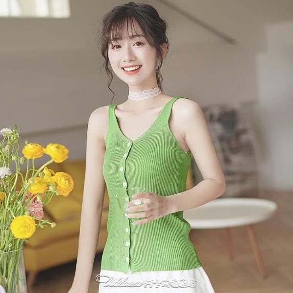 (免運)帛卡琪2021新款v領吊帶背心女夏季內搭冰絲針織打底無袖上衣外穿