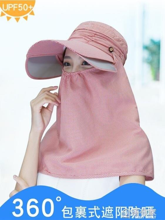 夏360度防護遮陽帽防紫外線遮臉護頸面【薇格嚴選】