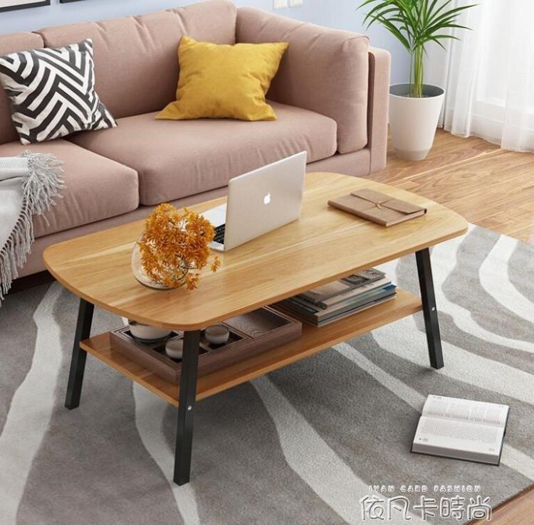 茶幾簡約現代小戶型北歐客廳家用創意雙層臥室沙發邊幾簡易小桌子MQ