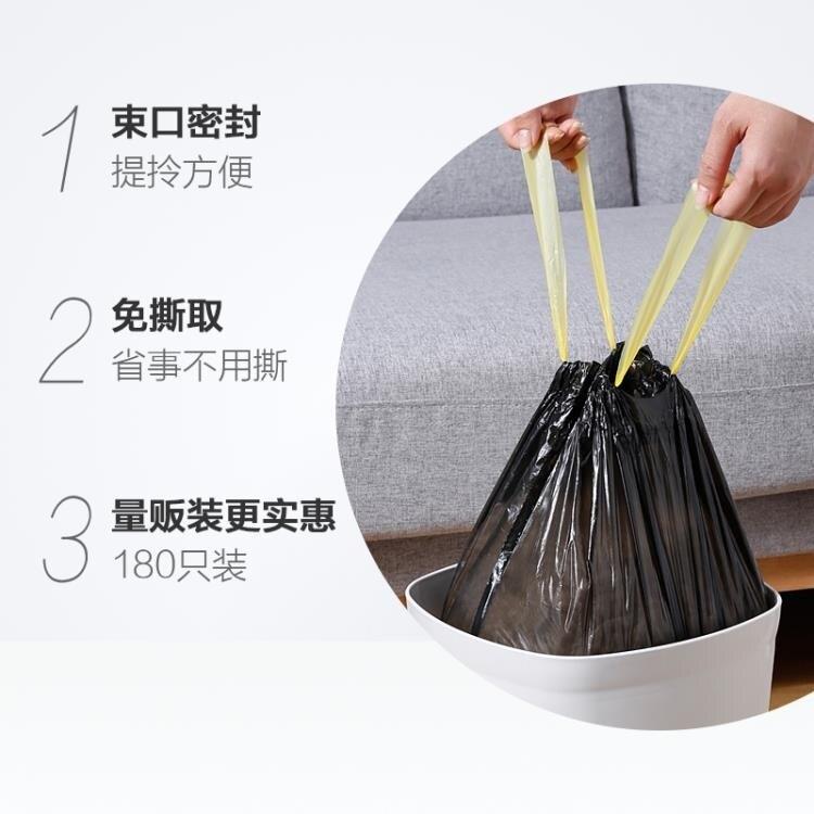 垃圾袋 黑色垃圾袋家用手提式加厚拉繩【薇格嚴選】