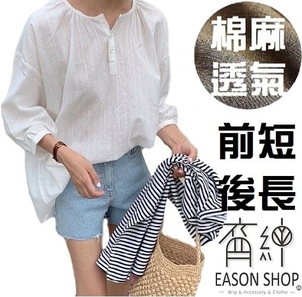EASON SHOP(GW4837)韓版百搭款棉麻前排釦圓領泡泡袖七分袖長袖襯衫女上衣服寬鬆內搭衫顯瘦閨蜜裝