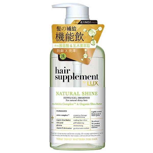 髮的補給乳木果萃取胺基酸洗髮精【愛買】