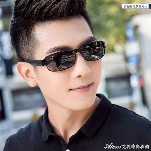 墨鏡德國精工太陽鏡男變色日夜倆用偏光防紫外線眼鏡司機開車墨鏡釣魚 快速出貨