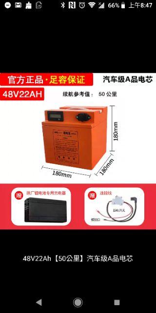 新店五折 鋰電池 48V 60V 72V 22AH  32AH  汽車級 A品 模塊  電芯