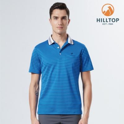 【hilltop山頂鳥】男款Polygiene抗菌吸濕快乾條紋POLO衫S14MJ0亮藍