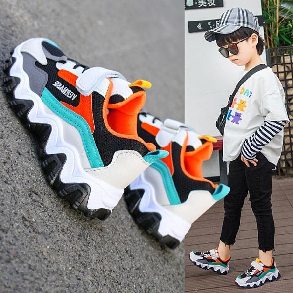 男童運動鞋2021年春秋新款兒童老爹鞋女童網紅透氣網鞋男孩潮童鞋 艾瑞斯
