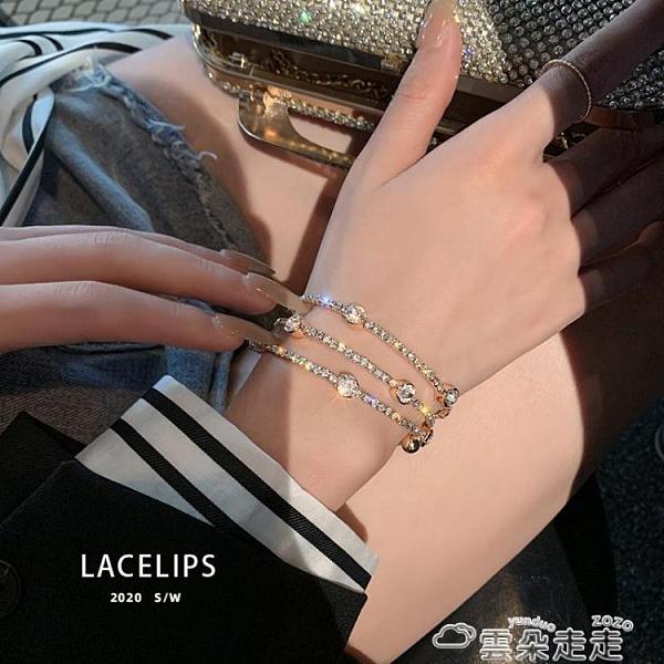 手鐲bingbing水晶爆閃韓版時尚多層手鍊韓國氣質手圈手環手鐲 雲朵走走