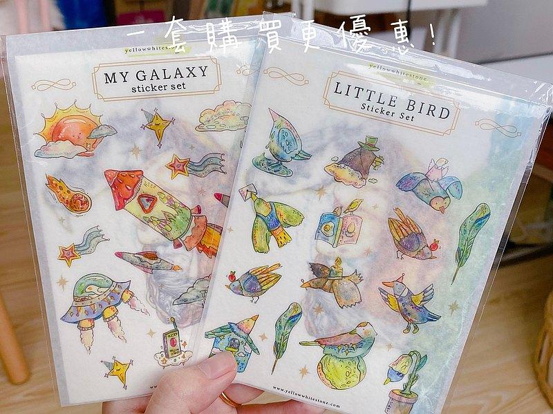Little Bird + My Galaxy 原創插畫和紙貼紙套裝