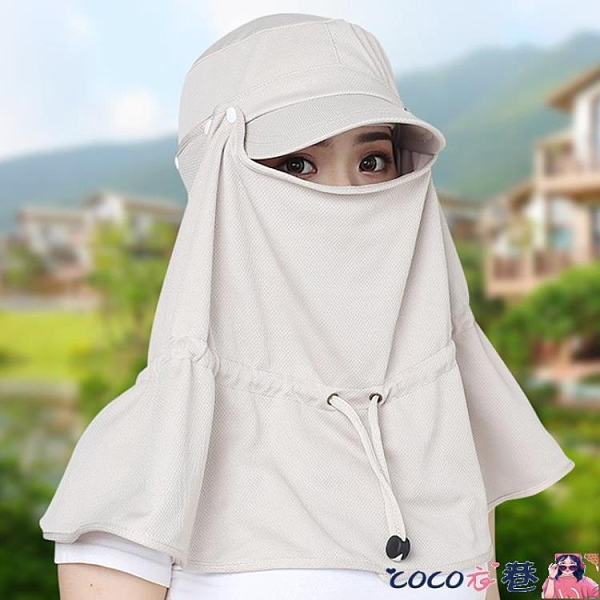熱賣防曬面罩 帽子女夏天太陽帽面罩遮陽帽戶外防風百搭遮臉護脖騎車防曬帽女 coco