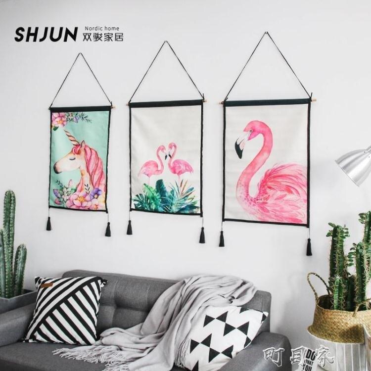 北歐裝飾掛毯ins背景牆掛布植物背景布電錶箱遮擋布棉麻布藝掛畫
